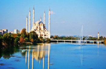 Adana Tours in Turkey