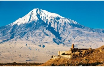 Erzurum Tours in Turkey